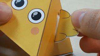 Comment faire des animaux en papier 3D Étape 3