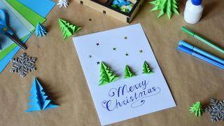 Comment faire une carte postale de Noël combinant origami et lettrage