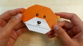 Comment faire un chien Shiba Inu en origami (facile)