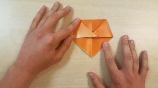 Comment faire un chien Shiba Inu en origami Étape 3