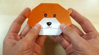 Comment faire un chien Shiba Inu en origami Étape 9
