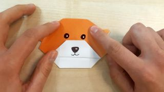 Comment faire un chien Shiba Inu en origami Étape 8